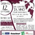 un-centro-di-vino-ottobre-2019